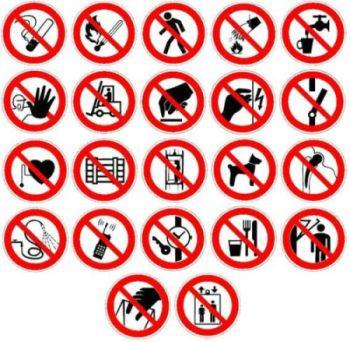 Запрещающие знаки безопасности в Алматы