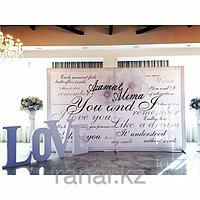 Конструкция в аренду на свадьбу в алматы