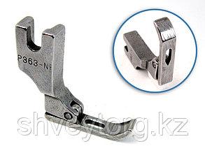 P363-NF (S363-NF) Лапка для вшивания молнии, плавающая (ширина подошвы 5,4 мм) (нижний и игольный транспортёр)