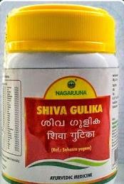 Шива гулика, Shiva gulica, Nagarjuna,  50 таб.