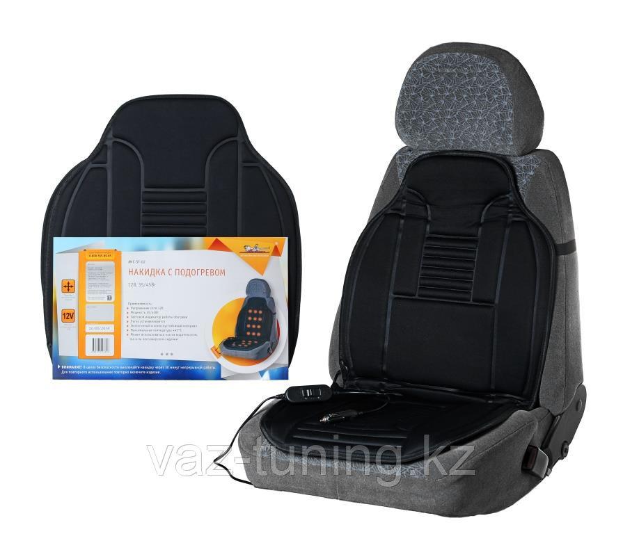 Накидка с подогревом на сиденье автомобиля (универсальная)