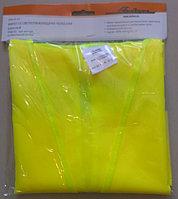 Светоотражающий жилет, фото 1