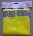 Светоотражающий жилет, фото 2