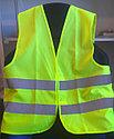 Светоотражающий жилет, фото 3