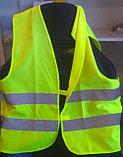 Светоотражающий жилет, фото 4