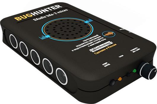 """Подавитель микрофонов, подслушивающих устройств и диктофонов """"BugHunter DAudio bda-2 Voices"""" — мощь и стиль в одном устройстве (нажмите для увеличения)"""