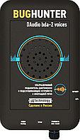 Подавитель подслушивающих устройств и диктофонов BugHunter-2, фото 1