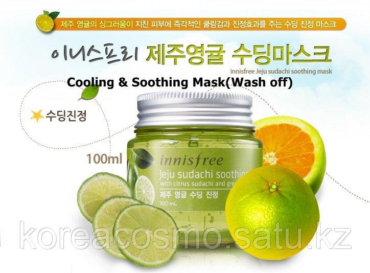Увлажняющая маска на основе зеленого комплекса INNISFREE JEJU SUDACHI SOOTHING MASK