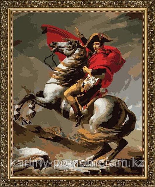 """Картины по номерам  - Алматы, """"Наполеон"""""""
