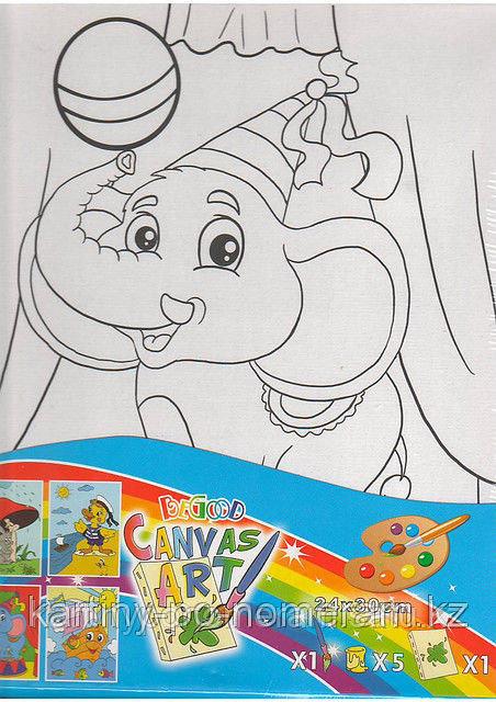 Картины-раскраски для детей Алматы, Слоник 24x30