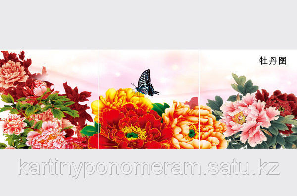"Картина раскраска по цифрам (по номерам) ""Полет бабочки"", триптих"