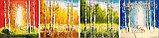 """Картины по номерам (цифрам), Алматы -""""Времена года"""", полиптих, фото 2"""