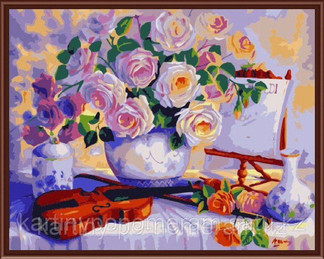 """Картины по номерам  - Алматы, """"Цветы и скрипка"""""""