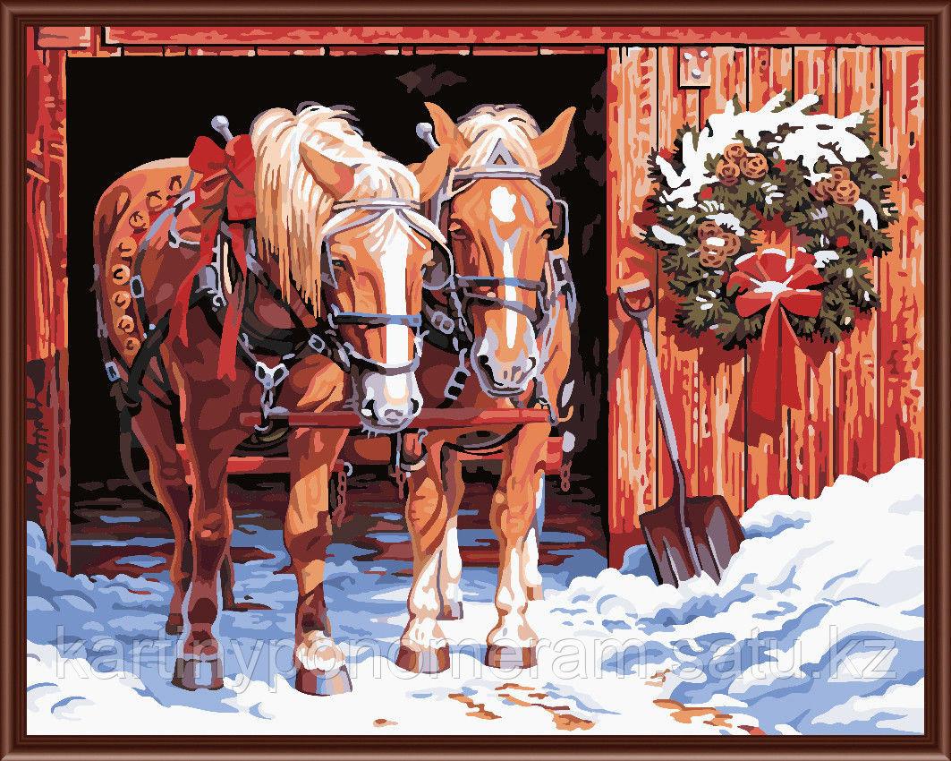 """Картина по номерам """"Рождественские лошадки"""""""