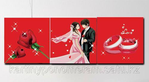 """Картина по номерам """"Свадебная"""", триптих"""