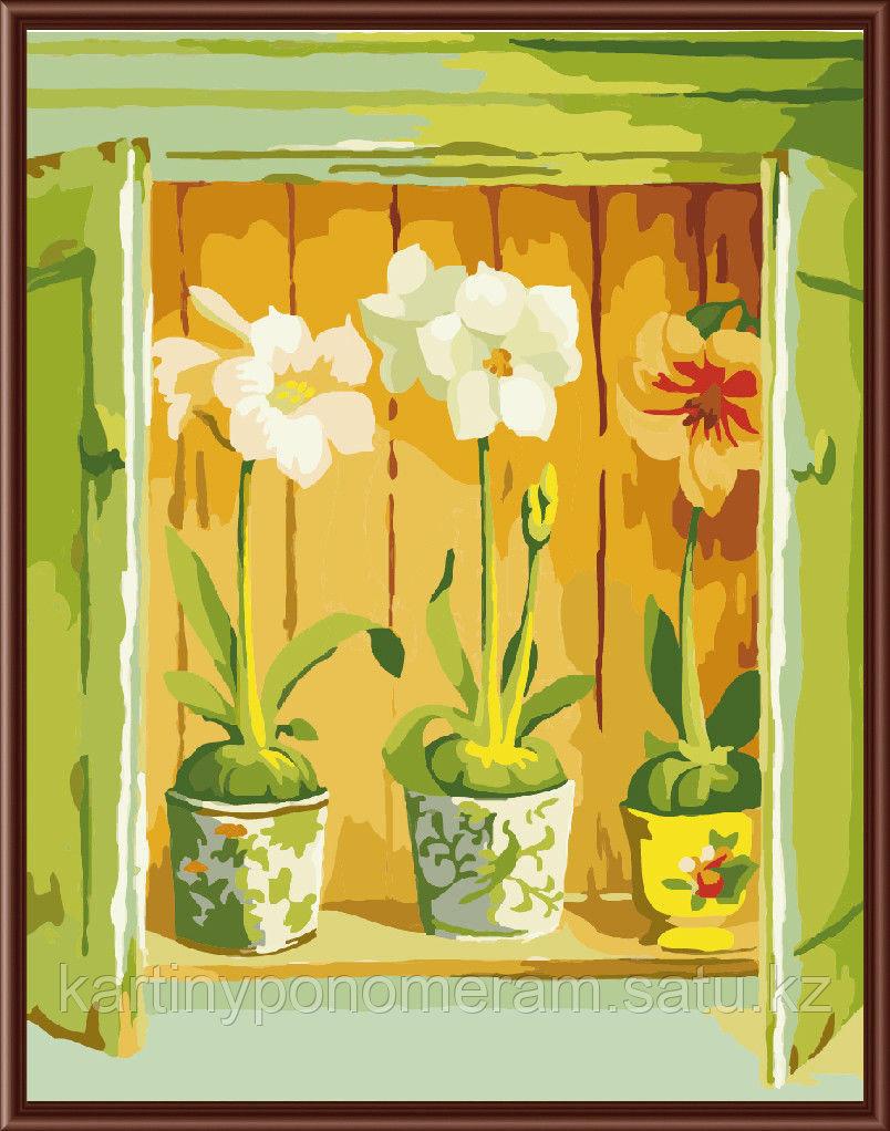 "Картина по номерам - ""Амариллисы на окне"""