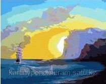 "Картина по номерам ""Рассвет на море"""