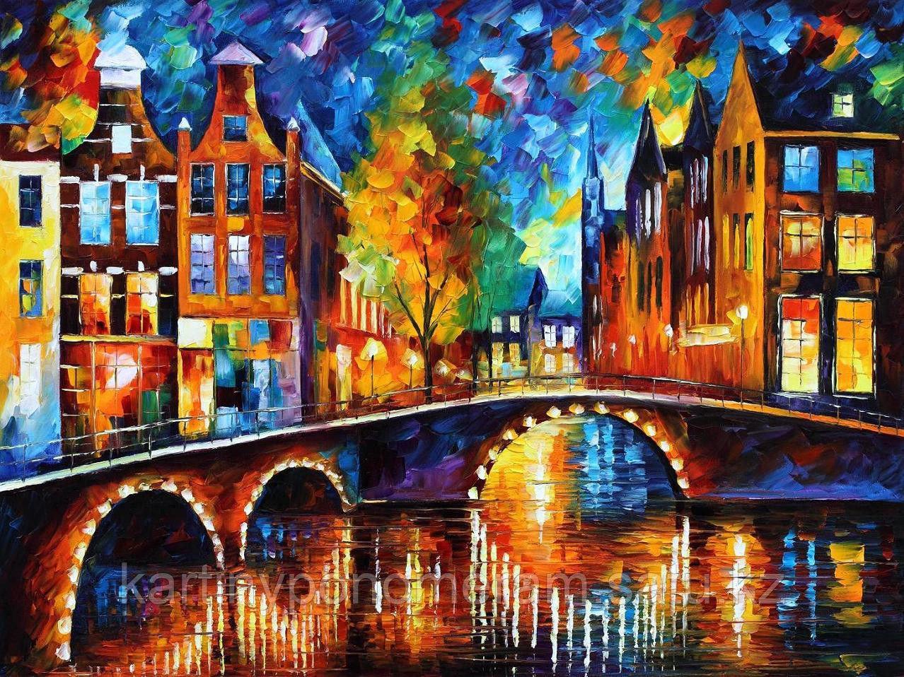 """Картина по номерам """"Амстердам. Л.Афремов"""""""