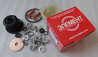 СТ142-3708809Э Ремкомплект реле стартера КАМАЗ (ЭЛЕМЕНТ)
