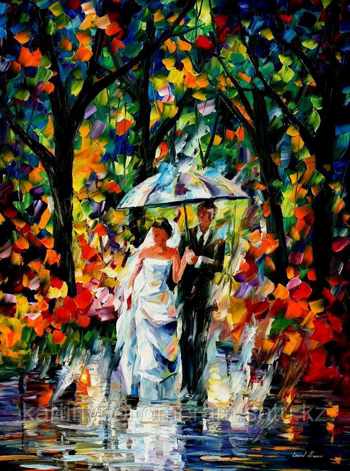 """Картина по номерам """"Счастье под зонтиком. Л.Афремов"""""""