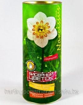 """Набор для творчества """"Бисерный цветок - Нарцисс"""""""