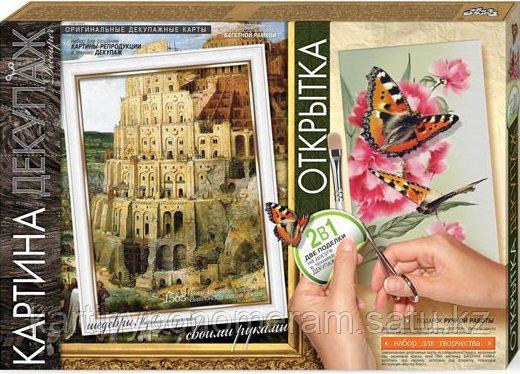"""Набор для творчества картина-декупаж """"Вавилонская башня"""" Питер Брейгель Старший"""