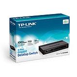 Коммутатор TP-Link TL-SG1008D, фото 3