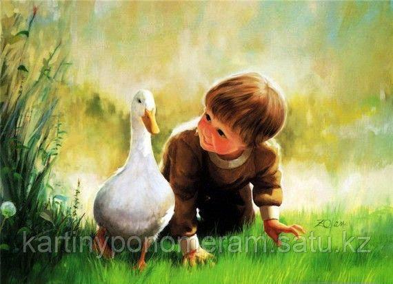 """Картина по номерам - """"Малыш и гусенок. Дональд Золан"""""""
