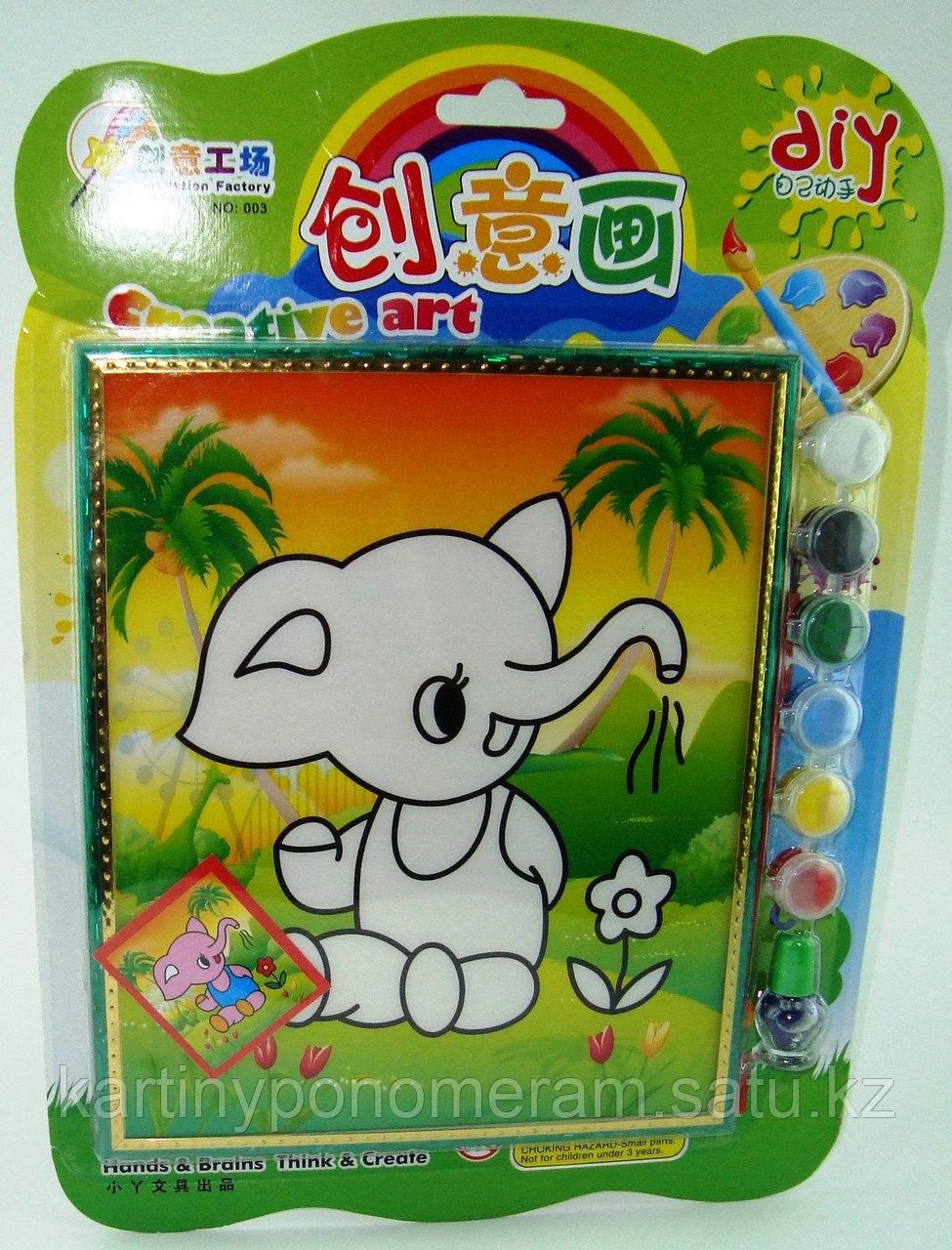 Картины-раскраски для детей 3D, Слоник и цветочек 23x20