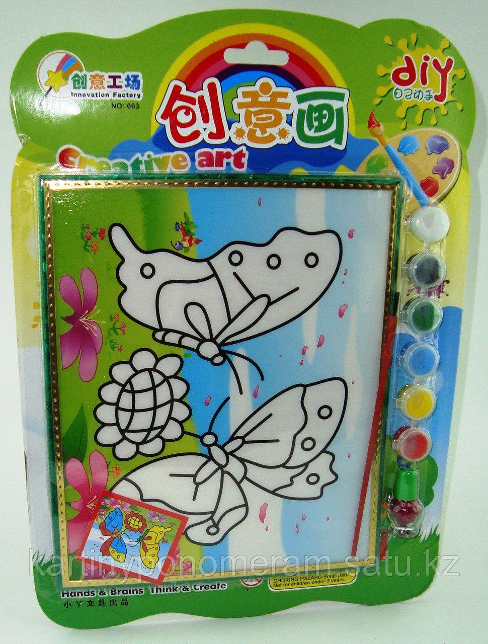 Картины-раскраски для детей 3D, Бабочка на подсолнухе 23x20