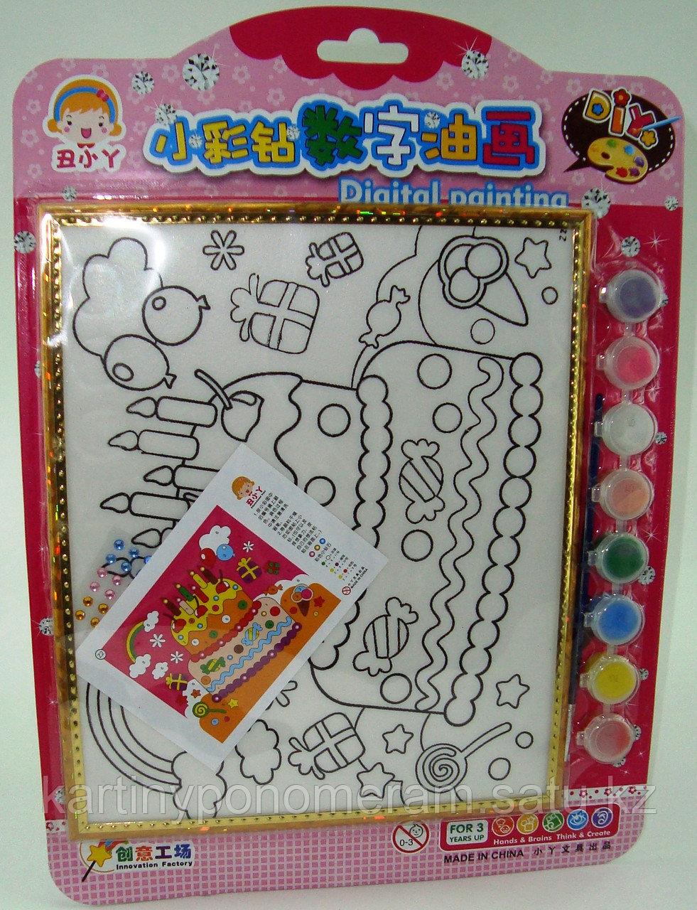 Картины-раскраски для детей , Праздничный торт 24x20