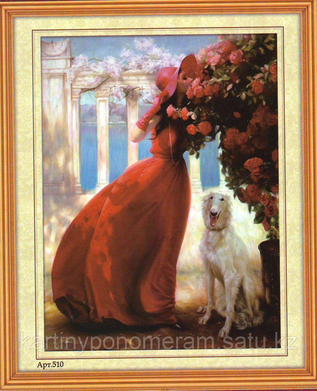 """Набор для вышивания бисером """"Красавица с собакой"""" арт.510"""