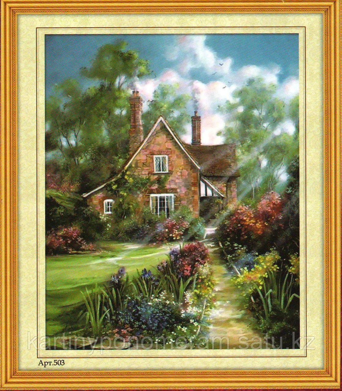 """Набор для вышивания бисером """"Любимый дом"""" арт.503"""