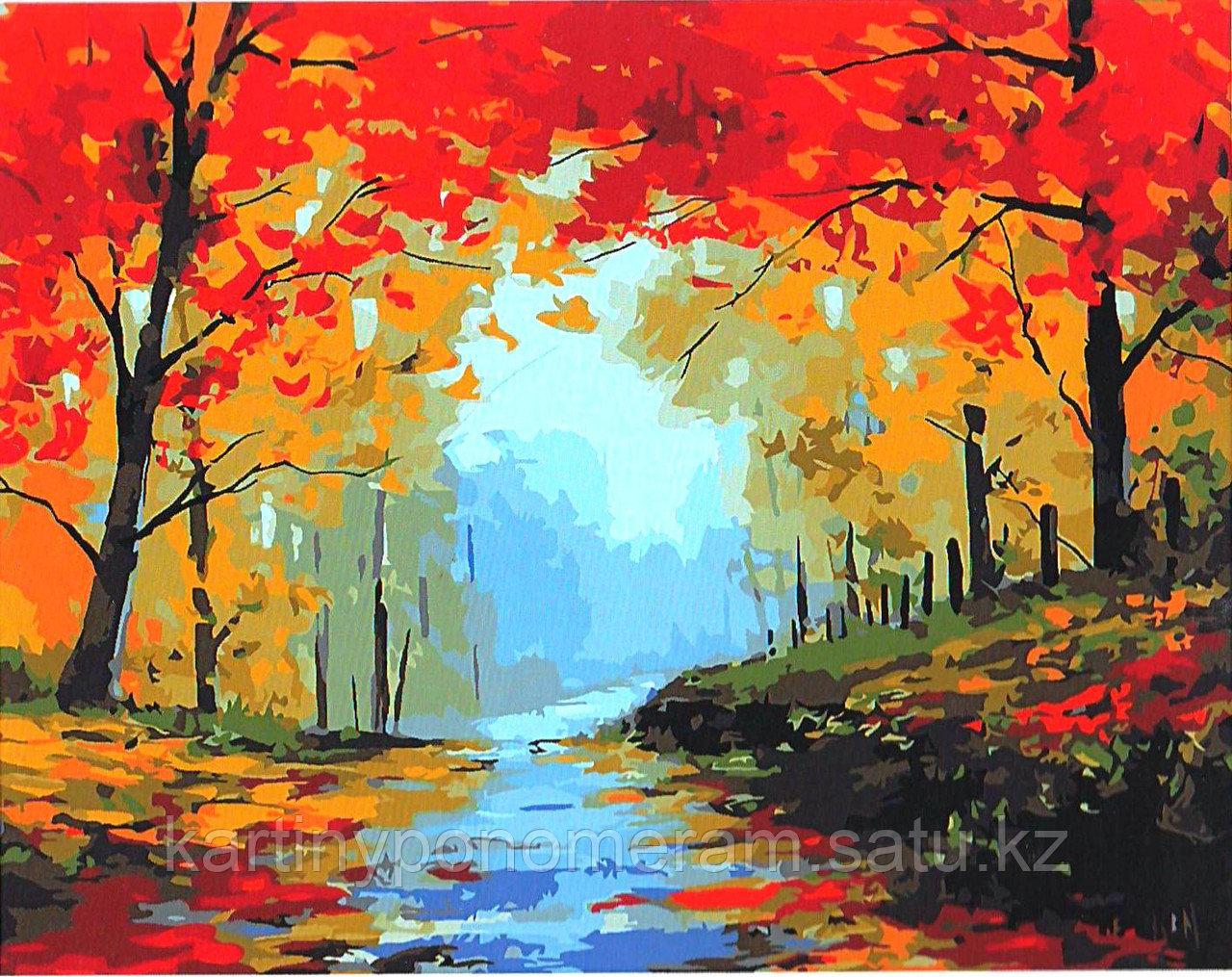 """Картина по номерам """"Разноцветная осень"""""""