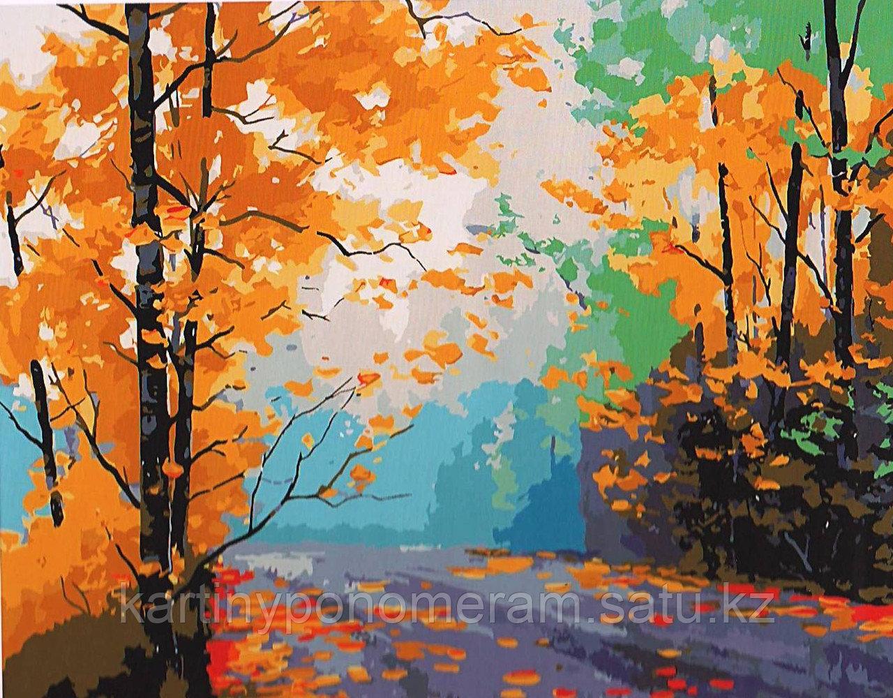 """Картина по номерам """"Разноцветная осень 2"""""""