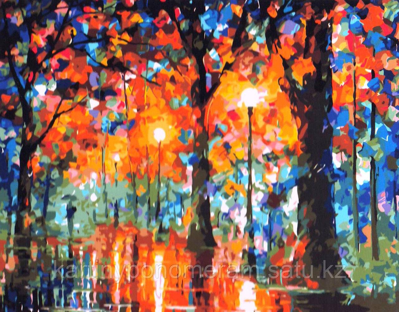 """Картина по номерам """"Прогулка под дождем. Л.Афремов"""""""