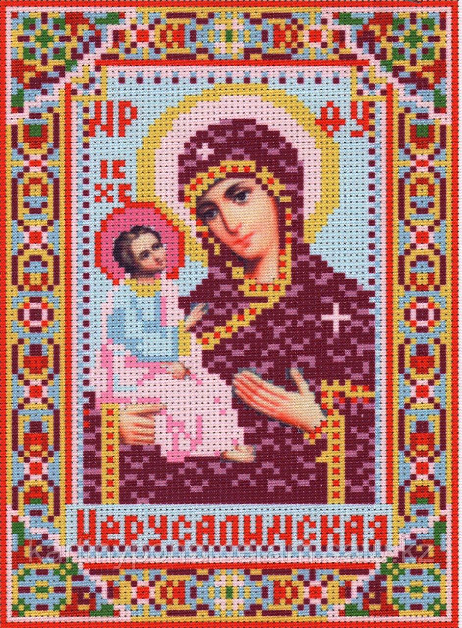 """Набор для вышивания бисером """"Иерусалимская"""" арт.043"""