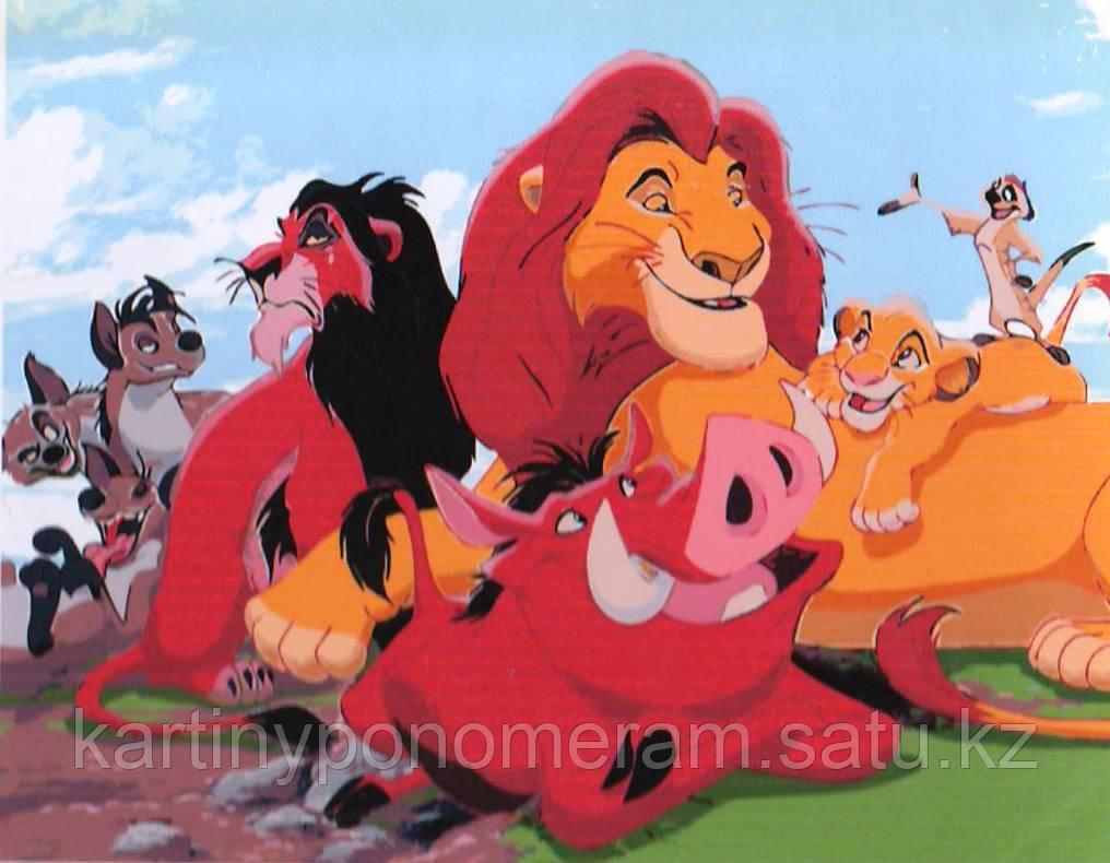 "Картины по номерам ""Король лев 2"""