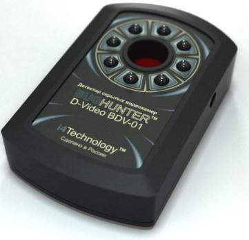 Внешний вид обнаружителя скрытых видеокамер BugHunter Dvideo Эконом: фото 4