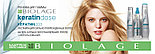 Концентрированная сыворотка для поврежденных волос Matrix Biolage Keratindose Concentrate 10*10 мл., фото 3