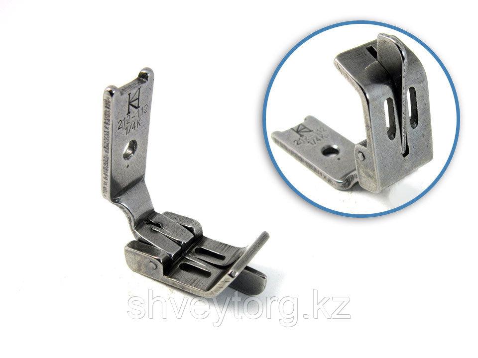 212-112К Лапка для отделочной строчки с направляющей по центру для двухигольной машине