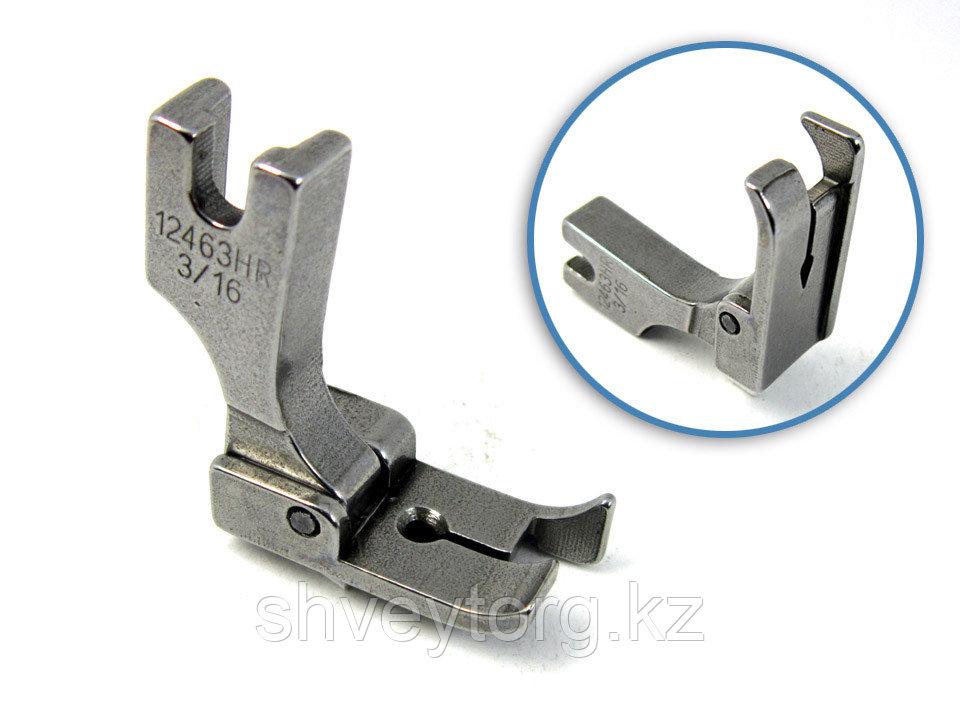 12463HR Лапка для отделочных строчек с правым жестким ограничителем