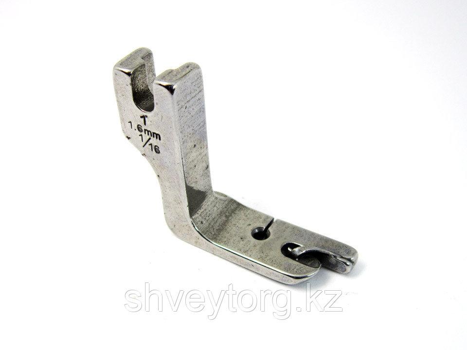LOT NO.1 (160344-1\16) Лапка для подгибки, литая 1,6 мм (с закрытым срезом)
