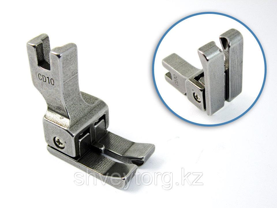 CD-10 Лапка компенсационная двусторонняя – 1 мм