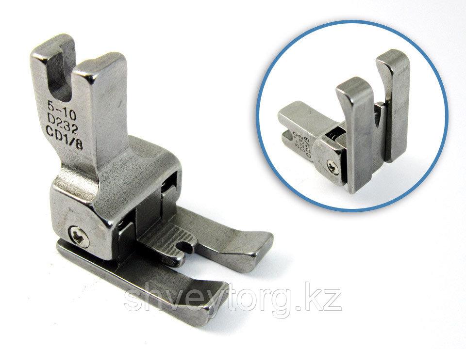 CD-30 Лапка компенсационная двусторонняя – 3 мм