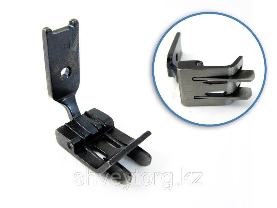 S570DG Лапка с двойным ограничителем для пришивания тесьмы для 2-х игольных машин