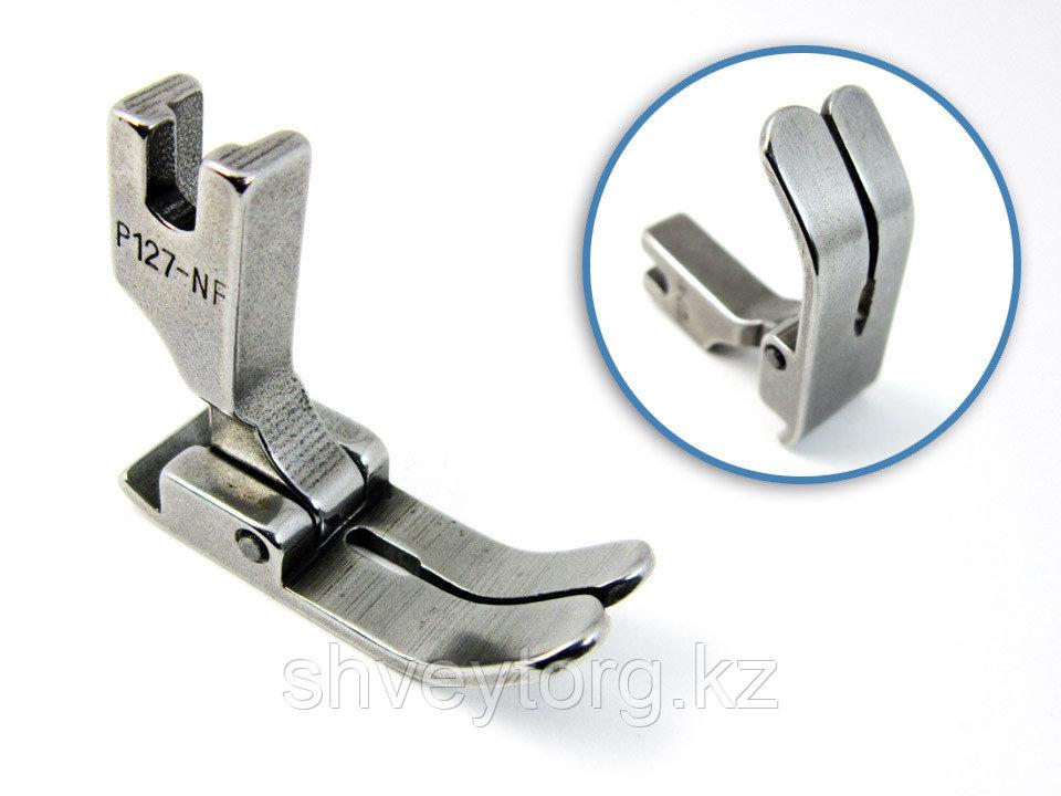 P127-NF (721-5) Лапка стандартная с удлиненной задней частью подошвы для тяжелыx материалов (нижний и игольный