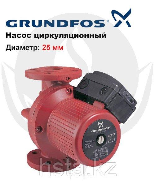 Насос циркуляционный Grundfos UPS25-40