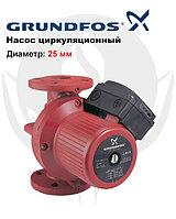 Насос циркуляционный Grundfos UPS25-80
