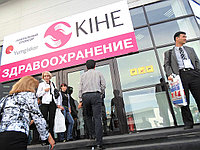 """Выставка """"KIHE-2013"""" в г.Алматы."""